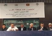 تدارک گسترده لبنانیها و فلسطینیان برای مقابله با نشست معامله قرن در بحرین