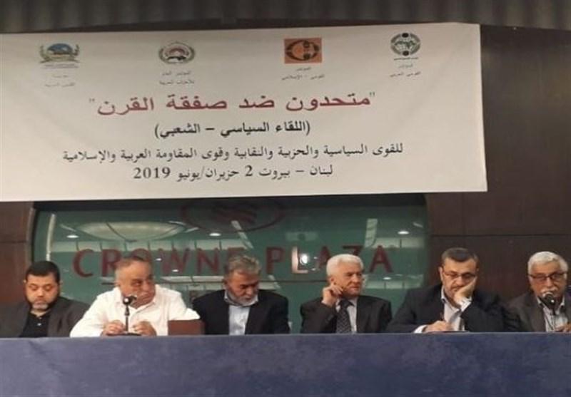 منشور امت اسلام علیه «معامله قرن»؛ تاکید بر شکست کنفرانس منامه