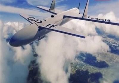 Yemeni Drones Attack Military Targets Deep in Saudi Arabia