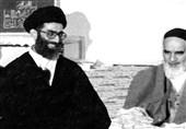 کنگره بزرگداشت سیامین سال زعامت امام خامنهای در همدان برگزار میشود
