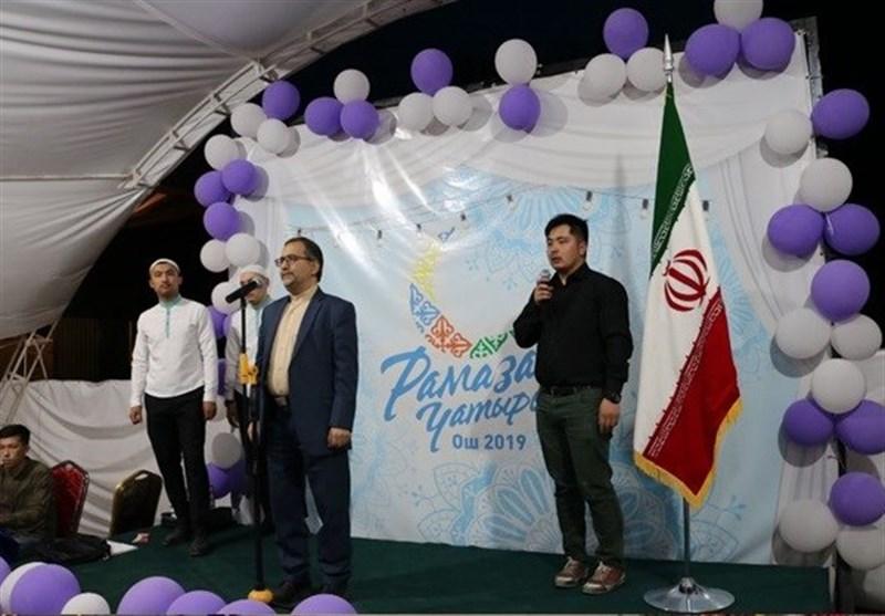 گزارش تسنیم|برگزاری روز ایران با محوریت قدس در برنامه چادر رمضان قرقیزستان