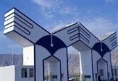 گزارش کمیسیون آموزش مجلس درباره پذیرش خارج از ظرفیت دانشجو در دانشگاه آزاد