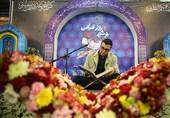 پنجمین همایش ملی اعجاز قرآن کریم در دانشگاه شهید بهشتی برگزار میشود