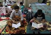 مراسم اعتکاف ماه رجب در استان کرمانشاه برگزار نمیشود