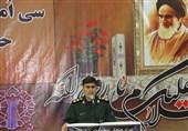 ایلام  امام خمینی (ره) در طول حیات عزتمندانه خود مرعوب دشمن نشد