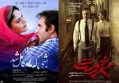 «شبی که ماه کامل شد» در صدر پرفروشترین فیلمهایی سینمایی در استان اصفهان