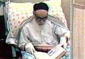بیانیه شورای نگهبان به مناسبت سالگرد ارتحال امام خمینی (ره)