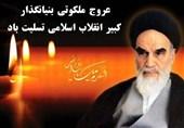 تقوای سیاسی امام خمینی(ره) بیانگر اوج الهی بودن این شخصیت بینظیر است