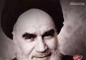 امام خمینی خدمتگزار واقعی مردم و استکبار ستیزی با بصیرت بود