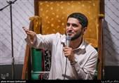 اثر جدید امیر عباسی با موضوع عفاف و حجاب +صوت