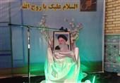 تفکر سیاسی امام خمینی(ره) برگرفته از ایمان به خدا بود