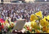 نماز عید قربان در مصلی بزرگ امام علی(ع) کرمان اقامه میشود