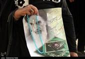 مراسم سالگرد ارتحال امام خمینی(ره) به صورت مجازی در استان البرز برگزار میشود
