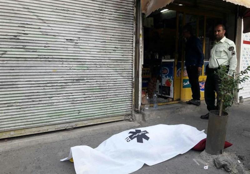 تهران| درگیری مرگبار زن جوان با پیرمرد بر سر یک شیشه نوشابه