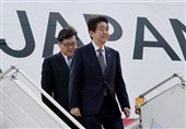 Japanese PM Arrives in Iran