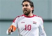 کاپیتان سوریه: بازی با ایران همیشه سخت است/ از دقیقه 25 به بعد بازی را از دست دادیم
