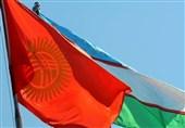 ازبکستان و قرقیزستان به دنبال پروژه مشترک صدور روادید