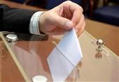 ثبت 19 تخلف در انتخابات ریاست جمهوری قزاقستان
