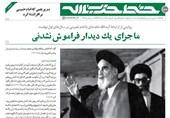 خط حزبالله 187| مردی که ما را بیدار کرد