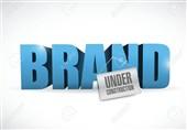 ماجرای اخاذی 1000 میلیاردی از یک شرکت بزرگ ایرانی با ثبت برند آن در خارج کشور