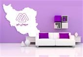 هتلی به وسعت ایران، تحقق یک رویا
