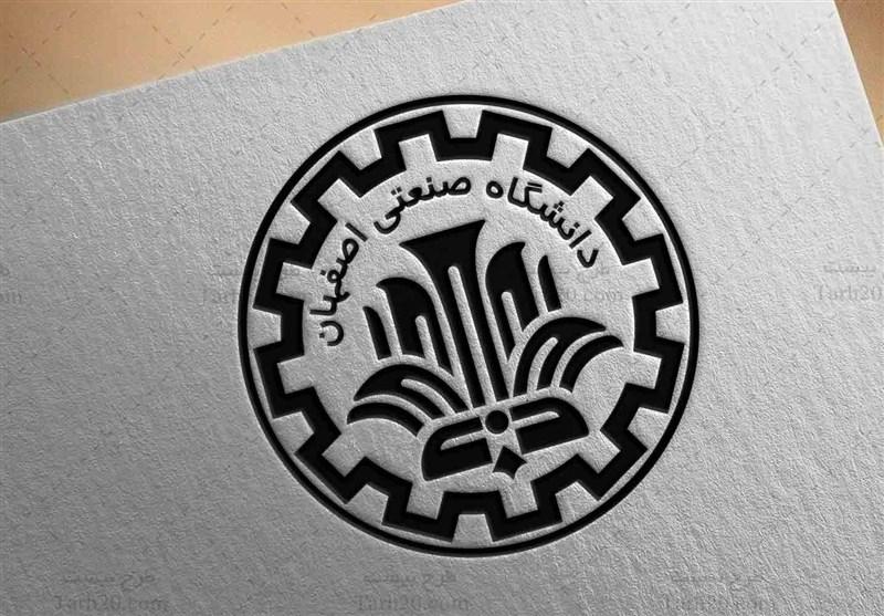 سرپرست دانشگاه صنعتي اصفهان معارفه شد