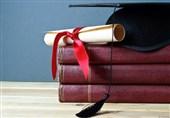 تعویق مسابقات ملی دفاع سه دقیقهای پایاننامههای دانشجویی