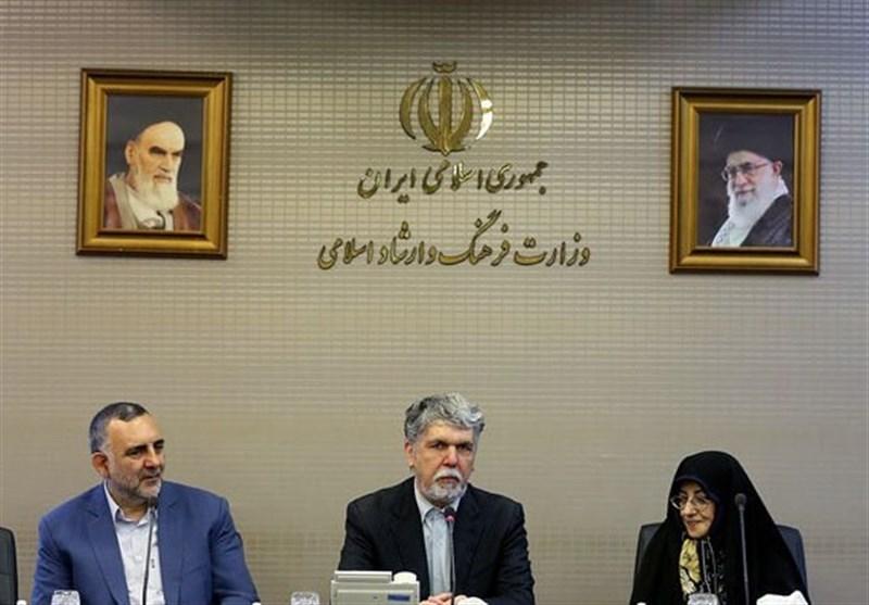 جلسه همکاریهای مشترک وزارت ارشاد و کتابخانه ملی برگزار شد