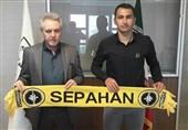 اصفهان| پورقاز 2 فصل دیگر در سپاهان ماندگار شد