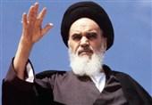 دروس آشنایی با اندیشه سیاسی و اجتماعی امام خمینی (ره) منتشر شد