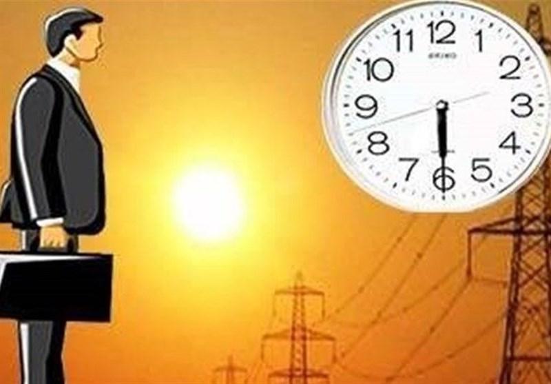 ساعت کاری ادارات استان اردبیل از فردا تغییر میکند