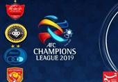برنامه دیدارهای نمایندگان ایران در لیگ قهرمانان آسیا مشخص شد