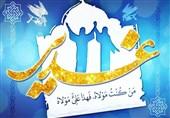414 برنامه به مناسبت دهه امامت و ولایت در آذربایجان غربی برگزار میشود