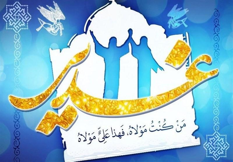 کاروان شادی روز عید غدیر در قم برپا میشود