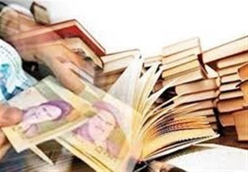 قیمت کتاب سر به فلک کشید/ افزایش 88 درصدی به بهانه کمبود کاغذ و زینک