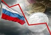 رشد اقتصادی روسیه نصف شد