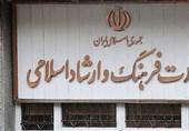 برگزاری مجازی جایزه فیروزه از سوی وزارت فرهنگ و ارشاد