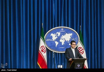 Iran Condemns Reversal of US Policy on Israeli Settlements
