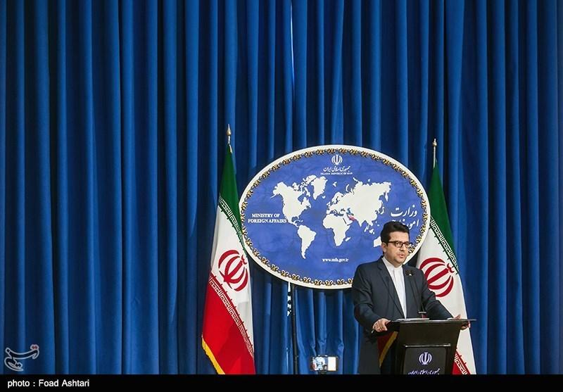 Iran Denies Ministerial Talks on Australian Inmate