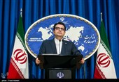 Iran Condemns US Bill on Hong Kong