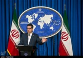 Iran Condemns Saudi-Led Airstrikes on Yemen