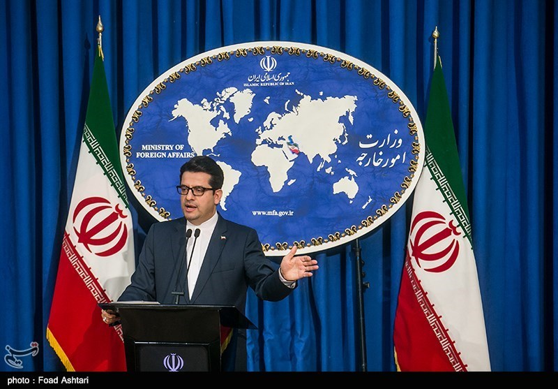 Iran Slams US-Led Persian Gulf Coalition