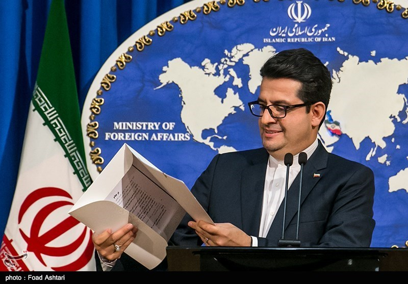 Iran Foreign Ministry Provides Explanation on 25-Year Deal with China