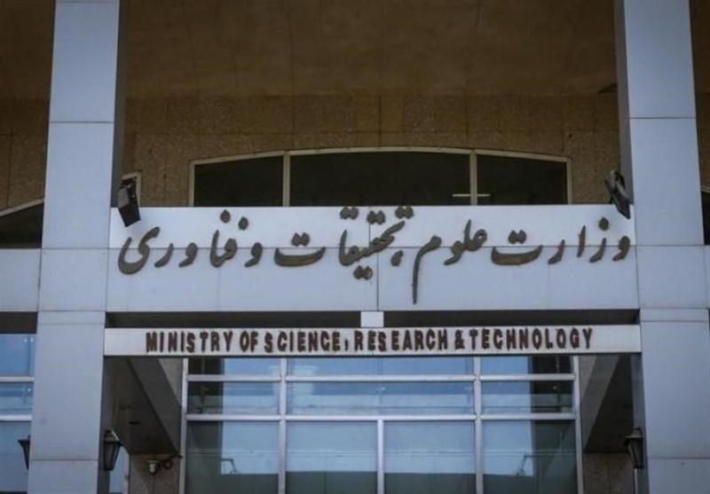 مدیرکل دفتر گسترش وزارت علوم تغییر کرد