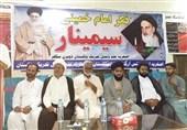 اصغریہ اسٹوڈنٹس آرگنائیزیشن کی جانب سے فکر امام خمینی سیمینار کا انعقاد