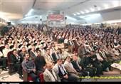 برپایی اجلاس سالانه نظام مهندسی معدن ایران در مازندران