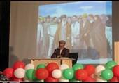 جشن سیامین سال زعامت مقام معظم رهبری در یاسوج برگزار شد + تصاویر