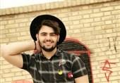 خوزستان| مستند شهید نوید حقیقتشناس ساخته شد