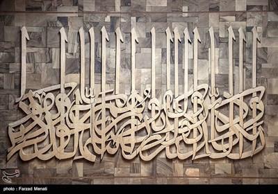 بمناسبت20 خرداد روز جهانی صنایع دستی