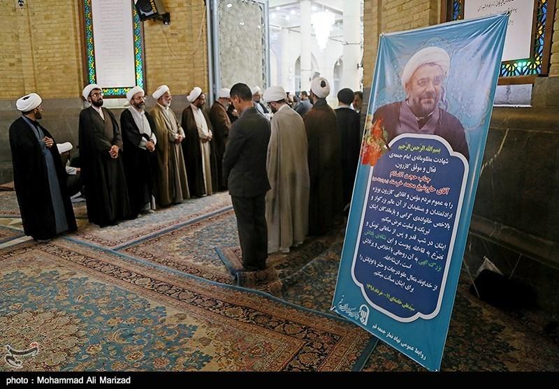 مراسم بزرگداشت امام جمعه فقید کازرون-قم